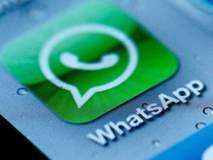 व्हॉट्सअॅपवर 'आनंद पसरवा, अफवा नाही'