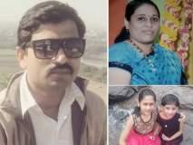 पुण्यात पत्नी व दोन मुलींची हत्या करून व्यावसायिकाची आत्महत्या