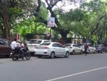 अमित शहांच्या कार्यक्रमासाठी नाे पार्किंग सुद्धा झाले पार्किंग