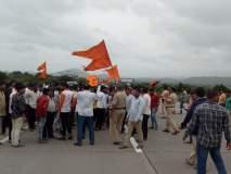 Maharashtra Bandh : पुणे - मुंबई एक्सप्रेस वे आंदोलकांनी केला काही काळ बंद