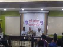 काेरेगाव भीमा हिंसाचाराला एल्गार परिषद जबाबदार असल्याचा पुरावा नाही : रवींद्र कदम