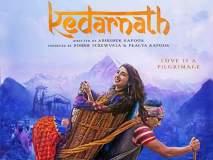 'केदारनाथ' चित्रपटाच्या प्रदर्शनाला हायकोर्टाचा हिरवा कंदील