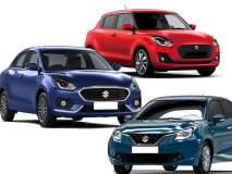 मारुती सुझुकी 'या' कार कायमच्या बंद करणार?आहेत सर्वाधिक लोकप्रिय...