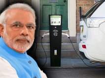 केवळ 30 रुपयांत 22 किमी चालवा इलेक्ट्रीक कार; पंतप्रधान मोदींची मंजुरी