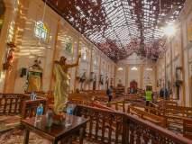 Sri Lanka bomb blasts : कर्नाटकातील 5 पर्यटक श्रीलंकेत बेपत्ता, 2 जणांचा मृत्यू