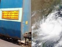 Cyclone Fani : 200 किमीच्या वेगानं येतंय फनी चक्रीवादळ; 100 हून अधिक ट्रेन केल्या रद्द