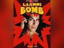 'लक्ष्मी बॉम्ब'मधील अक्षय कुमारचा लूक पाहून फॅन्स झाले क्रेझी, पहिल्यांदाच साकारतोय अशी भूमिका
