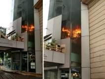 Video : पवईत हॉटेलला आग; अग्निशमन दलाचा जवान झाला जखमी