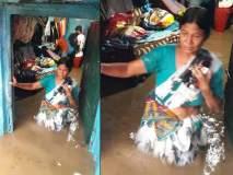 Maharashtra Rain Updates : बोनसरी गावात पूरसदृश्य परिस्थिती, जनजीवन विस्कळीत
