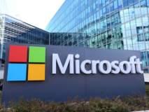 Microsoft चं नवं फीचर, पासवर्डशिवाय करता येणार लॉग इन!
