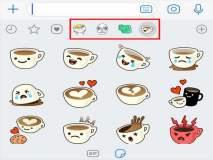 Whatsapp Stickers च्या 'या' खास गोष्टी तुम्हाला माहीत आहेत का?