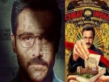 Why Cheat India Movie Review:भ्रष्ट शिक्षण व्यवस्थेची पोलखोल