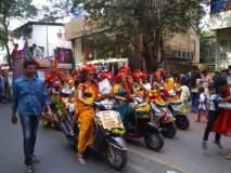 ठाणे शहरात गुढीपाडवा निमित्त आयोजित स्वागतयात्रा जोशात, जल्लोषात संपन्न