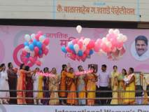 Women's Day 2018 कोल्हापुरात 'स्त्री शक्तीचा जागर', महिला रॅलीत मान्यवर महिला
