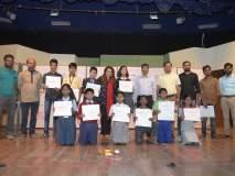 'वर्ल्ड आॅरेंज फेस्टिव्हल' बालचित्रकला स्पर्धेत निर्भय, रेणुका व आईशी पुरस्काराचे मानकरी