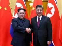 बीजिंगमध्ये किम जोंग उन-शी जिनपिंग यांची भेट, अण्वस्त्र प्रसारबंदीबाबत सकारात्मक चर्चा