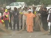योगी आदित्यनाथांनी हातात झाडू घेऊन केली ताजमहालची साफसफाई