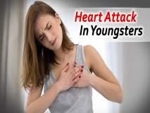तरुणांना पडतोय हृदयरोगाचा विळखा,बदलती जीवनशैली ठरतेय कारणीभूत