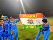 भारताच्या अंडर-19 टीमचा विश्वविजयाचा चौकार