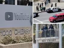 युट्यूबच्या मुख्यालयात गोळीबार, 4 जण जखमी