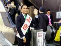 जय हो... जपानमध्ये निवडणूक जिंकत मराठमोळ्या पुणेकराने इतिहास रचला