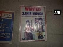 पंजाबमध्ये दिसला कुख्यात दहशतवादी झाकीर मुसा, हाय अलर्ट जारी