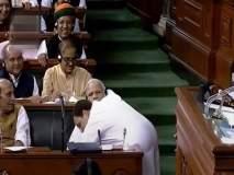No Confidence Motion : 'बन्द करो ये झूठ का फाटक...'; राहुल गांधींच्या 'झप्पी'ला भाजपाचं कवितेतून प्रत्युत्तर