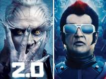 2.0 Trailer: अक्षय कुमारने फॅन्सना दिले दिवाळीचे हे गिफ्ट, यादिवशी होणार 2.0चा ट्रेलर आऊट