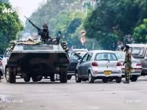 झिम्बाब्वेत राजकीय संकट, लष्कराने घेतली सूत्रं हाती; राष्ट्रपती रॉबर्ट मुगाबेंना घेतलं ताब्यात
