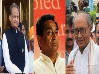मध्य प्रदेश, राजस्थानात मतदानाआधीच काँग्रेस नेत्यांमध्ये खुर्चीसाठी खेचाखेची