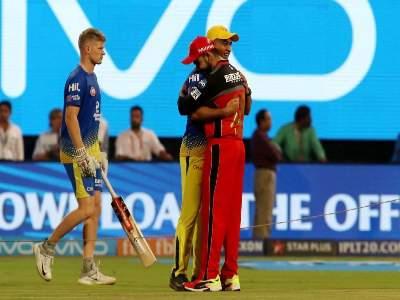 IPL 2018 : धोनी आणि कोहलीची सामन्यापूर्वी गळाभेट