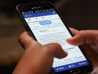 अपडेट करा फेसबुक अॅप, झुकरबर्गने युजर्संना दिलयं 'गिफ्ट खास'