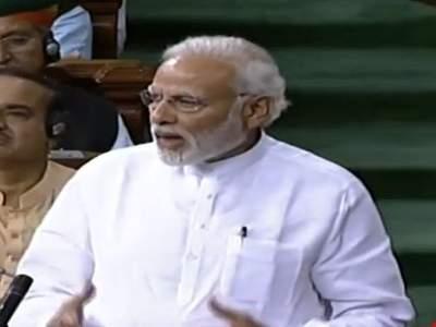 No Confidence Motion : ना संख्या, ना बहुमत... पण 'मोदी हटाओ'साठी झटापट; पंतप्रधानांची विरोधकांना चपराक