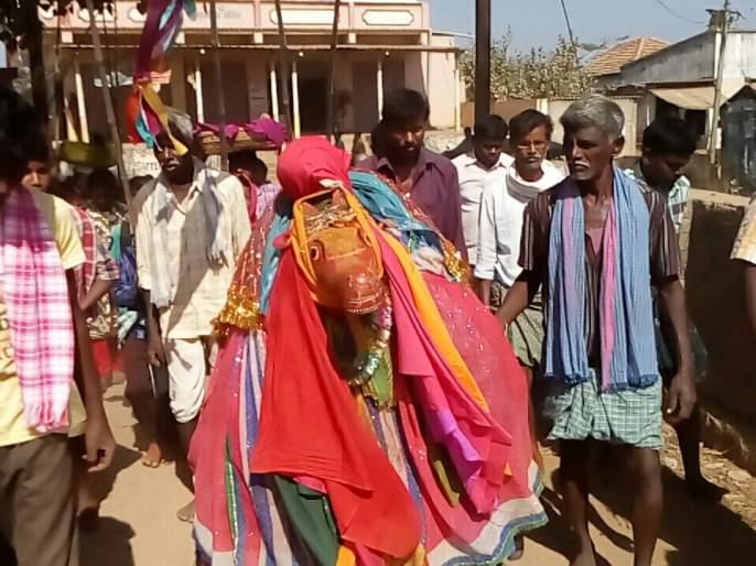 Lakshmidevara: The tradition of tribal areas in Gadchiroli | लक्ष्मीदेवारा : गडचिरोलीच्या आदिवासी भागात द्वापारयुगापासून सुरू असलेली प्रथा