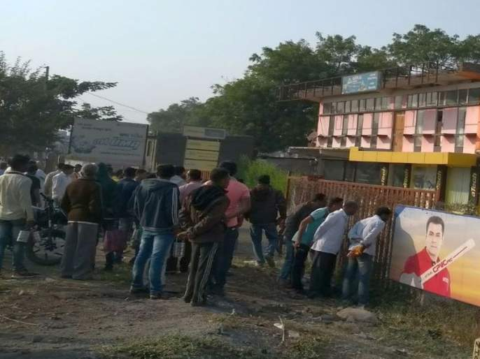 Nudal nagav nagala security guard raided murder | धुळ्यानजिक नगावला सुरक्षा रक्षकाची निर्घुण हत्या