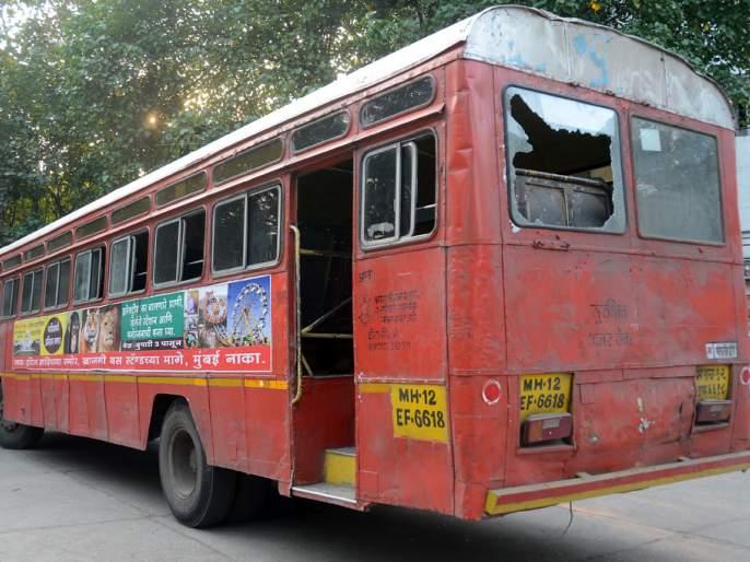 Buses,Nashik, Pune,closed,attack,riot   नाशिकहून पुण्याला जाणाऱ्या बसेस बंद