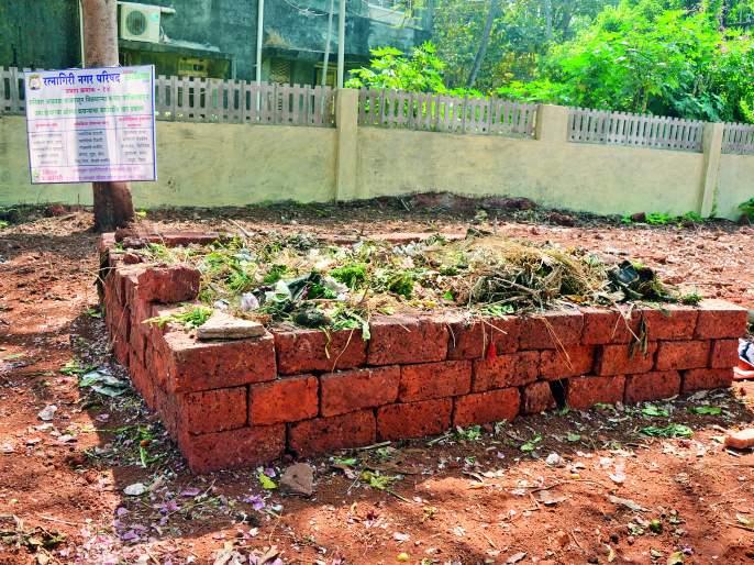 Compression Crop on Garbage Problems, Ratnagiri Nagar Parishad Program, Classification of Waste by Clean Survey | कचरा समस्येवर कंपोस्टिंगचा उतारा, रत्नागिरी नगर परिषदेचा उपक्रम, स्वच्छ सर्वेक्षणद्वारे कचऱ्याचे वर्गीकरण