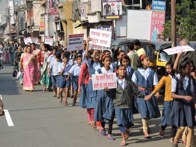 Satara: Students participate in clean, beautiful Satara campaign; | सातारा : स्वच्छ, सुंदर सातारा मोहिमेत विद्यार्थ्यांचा सहभाग, प्रभात फेरीत नगराध्यक्षांसह पदाधिकारीही सहभागी