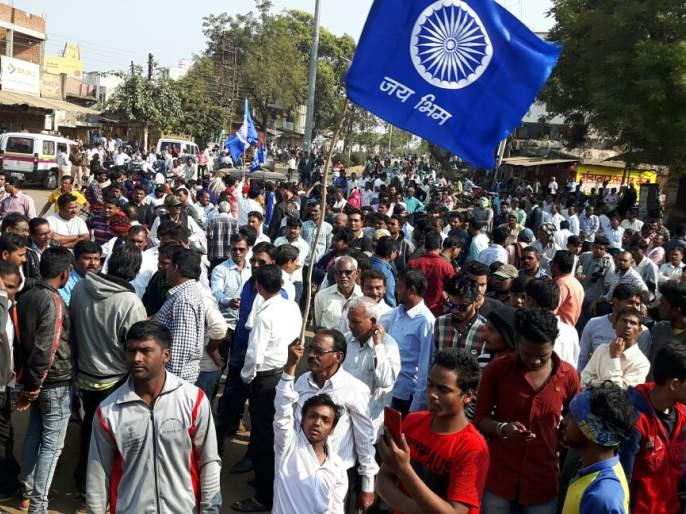 Vidarbha responds strongly to Maharashtra Band; Police alert | महाराष्ट्र बंदला विदर्भात जोरदार प्रतिसाद; पोलिसांचा कडेकोट बंदोबस्त
