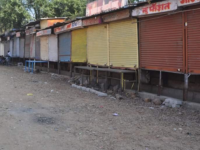 In silence in Beed | बीडमध्ये बंद शांततेत