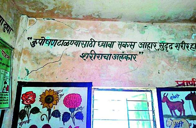 The anganwadi building is in jeopardy | अंगणवाडी इमारत जीर्णावस्थेत