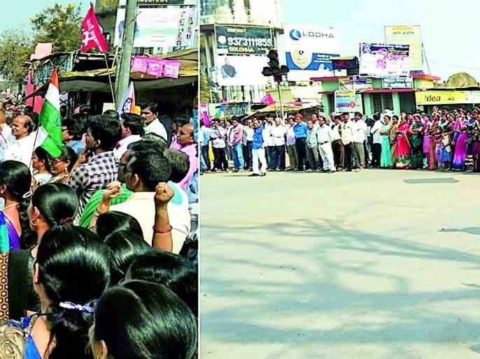 Citizens' response to the citizens of the district | जिल्हाभर बंदला नागरिकांचा प्रतिसाद