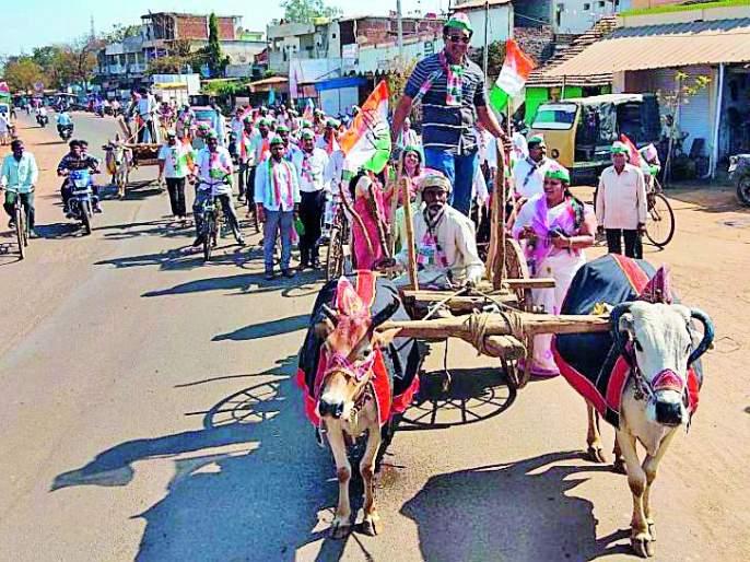 Baldandi Morcha on Congress's Tehsil office | काँग्रेसचा तहसील कार्यालयावर बैलबंडी मोर्चा