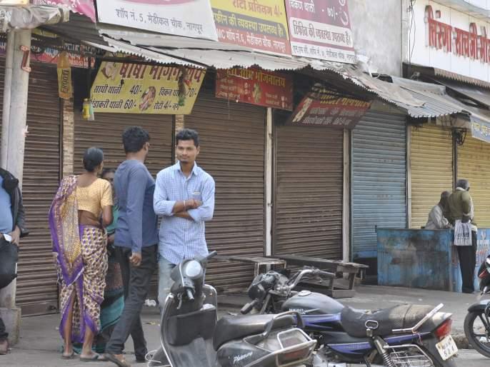 Against the violence of Bhima Koregaon Subcapital closed fully | भीमा कोरेगाव हिंसाचारविरोधात उपराजधानीत कडकडीत बंद