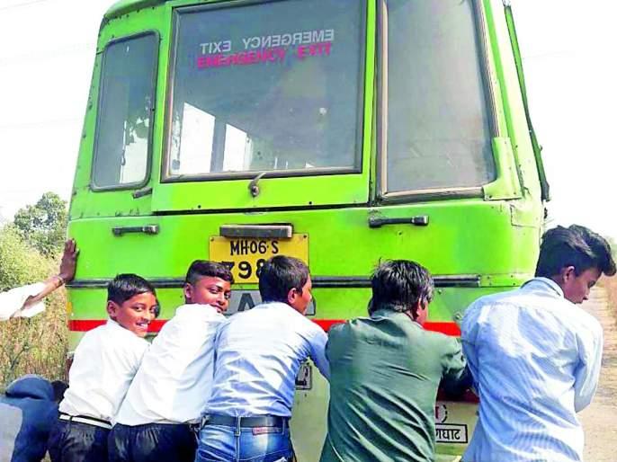 Push to Yashwanti | 'यशवंती'ला दे धक्का