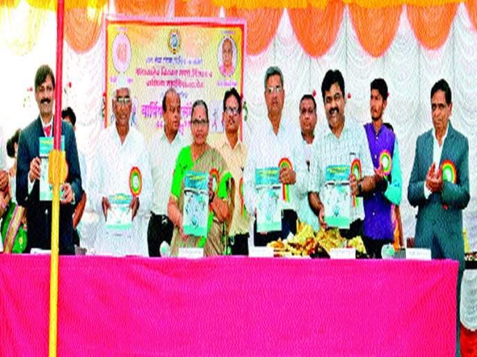 Krida Festival at BDC College conducted by Dang Seva Mandal | डांग सेवा मंडळ संचलित बीडकर महाविद्यालयात क्र ीडा महोत्सव