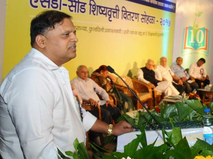 Changes in the education system of the country need: Avinash Dharmadhikari | देशाच्या शिक्षण पध्दतीत आमुलाग्र बदल आवश्यक : अविनाश धर्माधिकारी