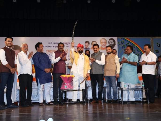 Thane will be the decisive factor for the Shiv Sena's coming into power in the state - Eknath Shinde | राज्यात शिवसेनेची एकहाती सत्ता येण्यामध्ये ठाण्याची भूमीका निर्णायक राहणार - एकनाथ शिंदे