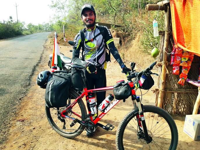 Ratnagiri: Bicycle journey from Kshitij Vichare for pollution, Travel from Gate Way of India to Nepal | रत्नागिरी :प्रदूषणमुक्तीसाठी क्षितीज विचारेची सायकल सफर,गेट वे आॅफ इंडिया ते नेपाळ प्रवास करणार