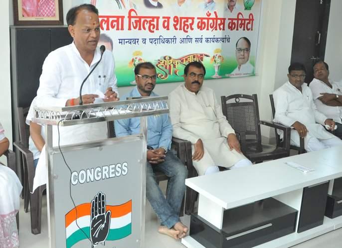 Participate in the People's Rally in Nagpur | नागपूरमधील जनआक्रोश मोर्चात सहभागी व्हा